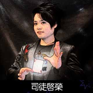 Jiro Sitou