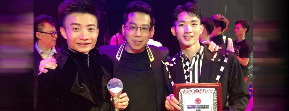 Tommy & Sampson won the championship of the international magic competition