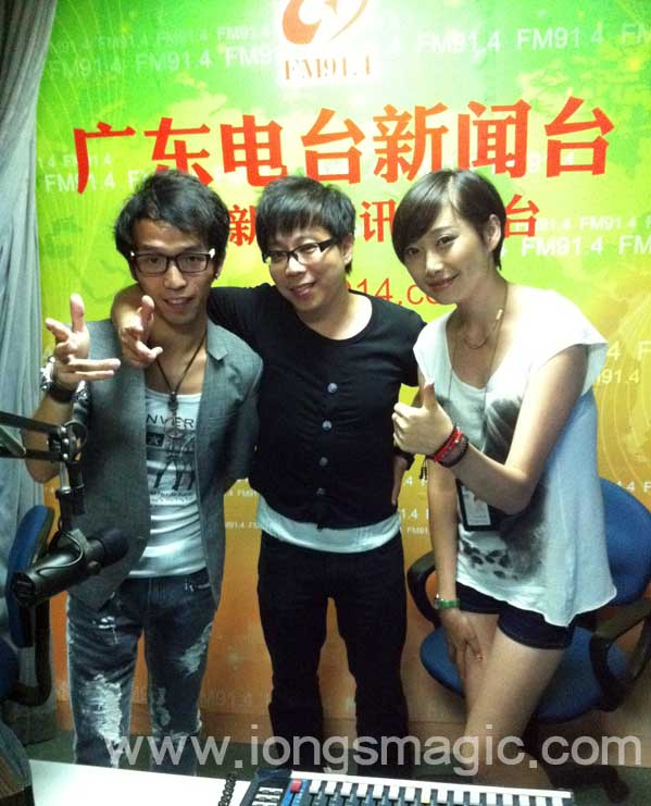 翁達智 蔡潔輝做客廣東電台FM91.4訪問