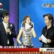 安徽衛視翁達智蔡依林魔術秀