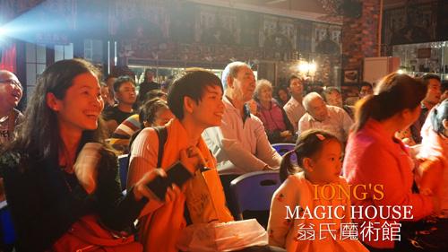翁氏魔術館舉行新年魔術匯演