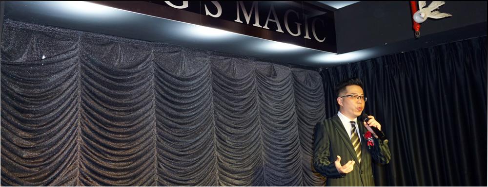 本澳首個魔術小劇場開幕