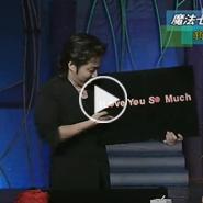 中央電視台翁達智 專訪