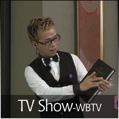 【湖北衛視娛樂節目】