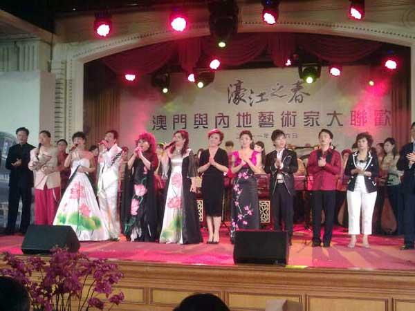 翁達智出席濠江之春《澳門內地與藝術家大聯歡》