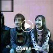 2002亞視節目 翁達智收徒