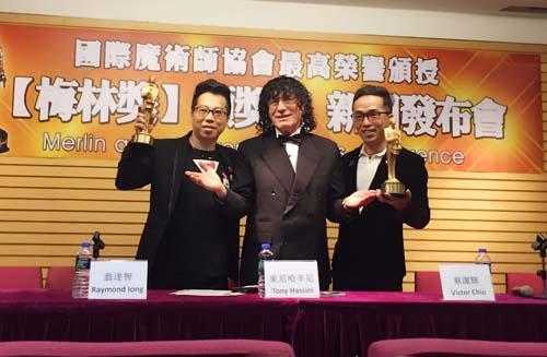 翁達智 蔡潔輝獲魔術界最高榮譽-梅林獎