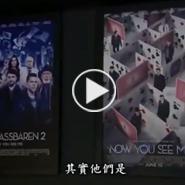 台灣電視台參觀翁氏魔術