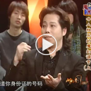 翁達智廣州電視台2007